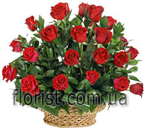 Basket of red roses - view more