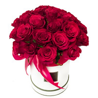 Arrangement Beauty of Love - view more