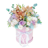 Arrangement Cherished Dream - view more