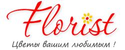 Доставка цветов «Florist.com.ua»